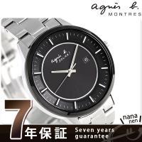 正規品 7年保証キャンペーン 送料無料 アニエスベー ソーラー ペア ペアウオッチ メンズ 腕時計 ...