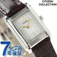 正規品 7年保証キャンペーン 送料無料 シチズン エコ・ドライブ ペアモデル レディース 腕時計 F...
