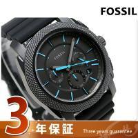 フォッシル マシン 45mm クロノグラフ クオーツ メンズ 腕時計 FS5323 FOSSIL M...