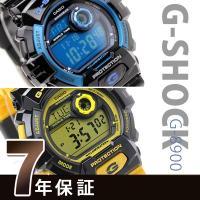 7年保証キャンペーン Gショック 8900 シリーズ CASIO G-SHOCK 腕時計 選べるモデ...