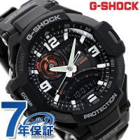 7年保証キャンペーン G-SHOCK SKY COCKPIT 腕時計 メンズ オールブラック Gショ...