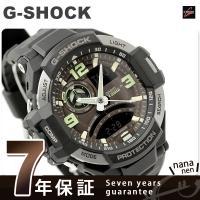 7年保証キャンペーン Gショック 腕時計 メンズ スカイコックピット ブラウン×ブラック CASIO...