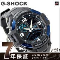 7年保証キャンペーン G-SHOCK スカイコックピット メンズ 腕時計 GA-1000-2BDR ...