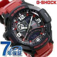 7年保証キャンペーン G-SHOCK スカイコックピット メンズ 腕時計 GA-1000-4BDR ...