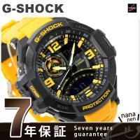 7年保証キャンペーン G-SHOCK スカイコックピット メンズ 腕時計 GA-1000-9BDR ...