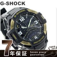 7年保証キャンペーン G-SHOCK スカイコックピット クオーツ メンズ 腕時計 GA-1000-...