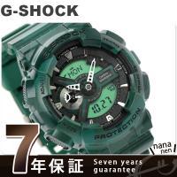 7年保証キャンペーン G-SHOCK カモフラージュシリーズ メンズ 腕時計 GA-110CM-3A...