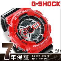 7年保証キャンペーン G-SHOCK クオーツ メンズ 腕時計 GA-110RD-4ADR CASI...