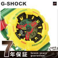7年保証キャンペーン G-SHOCK Gショック ジーショック g-shock gショック ラスタフ...