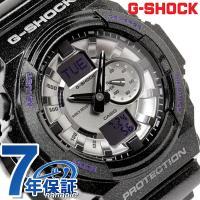 7年保証キャンペーン CASIO G-SHOCK G-ショック メタリックダイアルシリーズ アナデジ...