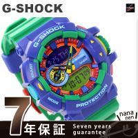7年保証キャンペーン G-SHOCK ハイパーカラーズ クオーツ メンズ 腕時計 GA-400-2A...