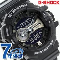 7年保証キャンペーン カシオ Gショック クオーツ メンズ 腕時計 GA-400GB-1ADR CA...