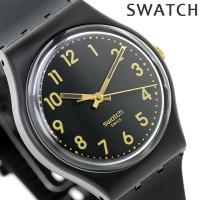 3年保証キャンペーン スウォッチ スタンダードジェント ゴールデン・タック ユニセックス 腕時計 G...
