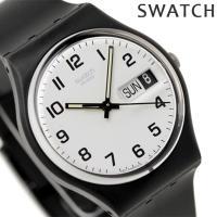 3年保証キャンペーン Swatch スウォッチ スイス製 腕時計 COREコレクション ワンス アゲ...