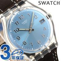 スウォッチ スタンダードジェント スイス製 腕時計 デイト ライトブルー×ブラウンレザー Swatc...