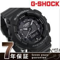 2ac3f28ced G-SHOCK Sシリーズ ランニングウォッチ 歩数計 腕時計 GMA-S130-1ADR Gショック ブラック