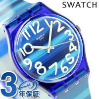スウォッチ オリジナル ジェント リナヨラ クオーツ ユニセックス 腕時計 GN237 swatch...
