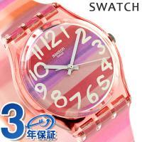 スウォッチ オリジナル ジェント アスチルべ クオーツ ユニセックス 腕時計 GP140 swatc...