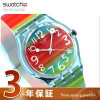 3年保証キャンペーン スウォッチ スタンダードジェント スイス製 腕時計 マルチカラー Swatch...