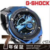 7年保証キャンペーン カシオ Gショック Gスチール クオーツ メンズ 腕時計 GST-200CP-...