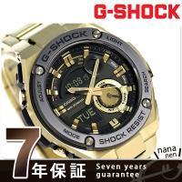 7年保証キャンペーン カシオ Gショック Gスチール クオーツ メンズ 腕時計 GST-210GD-...