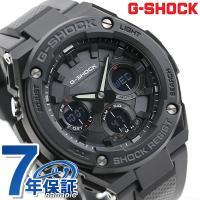 7年保証キャンペーン カシオ Gショック Gスチール ソーラー メンズ 腕時計 GST-S100G-...