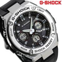 3,000円割引クーポン! G-SHOCK Gスチール ソーラー メンズ 腕時計 GST-S110-1ADR Gショック