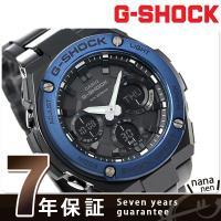 7年保証キャンペーン カシオ Gショック Gスチール ソーラー メンズ 腕時計 GST-S110BD...