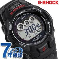 7年保証キャンペーン Gショック 腕時計 メンズ 電波ソーラー 海外モデル ブラック CASIO G...