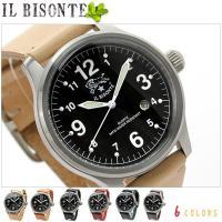 イルビゾンテ 腕時計 メンズ デイト ブラック レザーベルト IL Bisonte H0252 イル...