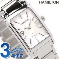 7年保証キャンペーン ハミルトン 腕時計 アードモア レディース スモールセコンド ダイヤ ホワイト...