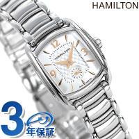 7年保証キャンペーン ハミルトン バグリー スモールセコンド ペアウォッチ レディース 腕時計 H1...