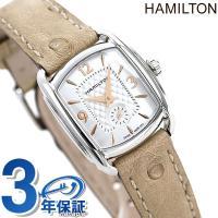 7年保証キャンペーン ハミルトン バグリー クオーツ スモールセコンド H12351855 HAMI...