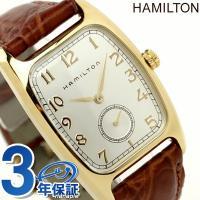7年保証キャンペーン HAMILTON ハミルトン bolton ボルトン 腕時計 シルバー クロコ...