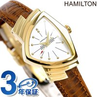 7年保証キャンペーン ハミルトン ベンチュラ クオーツ ベンチュラ60周年記念 復刻モデル 24MM...
