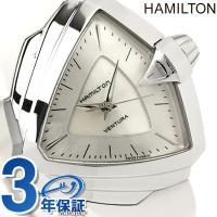 7年保証キャンペーン ハミルトン 腕時計 ベンチュラ S レディース ホワイトシェル ラバーベルト ...