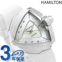 7年保証キャンペーン ハミルトン 腕時計 ベンチュラ S レディース ダイヤモンド ホワイトシェル ...