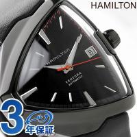 7年保証キャンペーン ハミルトン ベンチュラ エルヴィス 80 オート 自動巻き メンズ 腕時計 H...