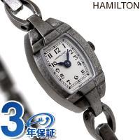 7年保証キャンペーン ハミルトン 腕時計 Replica クオーツ カーフバンド H31121783...