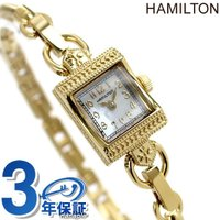 7年保証キャンペーン HAMILTON ハミルトン Lady Hamilton Vintage レデ...