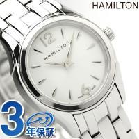 7年保証キャンペーン HAMILTON ハミルトン Jazzmaster ジャズマスター レディース...