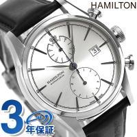 7年保証キャンペーン ハミルトン 自動巻き スピリットオブ リバティ メンズ H32416781 H...