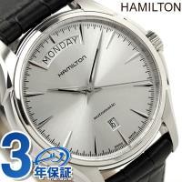 7年保証キャンペーン HAMILTON ハミルトン Jazzmaster Day Date ジャズマ...