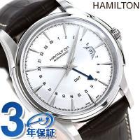 7年保証キャンペーン HAMILTON ハミルトン Jazzmaster Traveler ジャズマ...