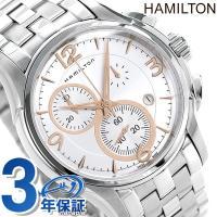 7年保証キャンペーン ハミルトン ジャズマスター クロノグラフ 腕時計 メンズ シルバー×ピンクゴー...