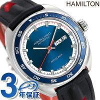7年保証キャンペーン ハミルトン アメリカンクラシック パン ユーロ オート 42MM H35405...