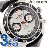 7年保証キャンペーン HAMILTON ハミルトン PAN EUROP パンユーロ メンズ 腕時計 ...