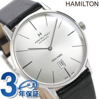 7年保証キャンペーン ハミルトン 腕時計 イントラマティック 42mm 自動巻き メンズ シルバー×...
