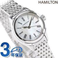 7年保証キャンペーン ハミルトン バリアント レディース 腕時計 HAMILTON VALIANT ...