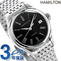 7年保証キャンペーン ハミルトン バリアント オート デイト レディース 腕時計 H39415134...